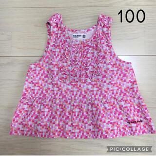 ラグマート(RAG MART)の【¥590セール】ラグマート 100cm  (Tシャツ/カットソー)