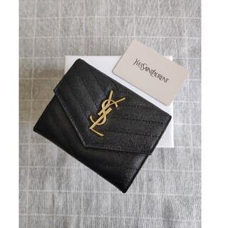 Yves Saint Laurent Beaute - ♥美品♥サンローラン三つ折り財布  小銭入れ 名刺入れ♥ レディース