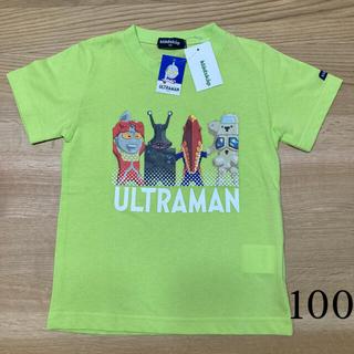 kladskap - 【新品】クレードスコープ  Tシャツ ウルトラセブン 100 黄緑