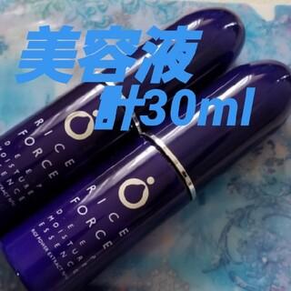 ライスフォース(ライスフォース)のライスフォース 美容液 ハーフサイズ 2本セット(美容液)