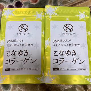 こなゆきコラーゲン 2袋(コラーゲン)