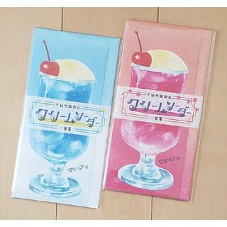 LOFT×紙町珈琲店  一筆箋セット