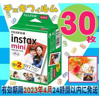 フジフイルム(富士フイルム)の限定特価instaxmini チェキフィルム 30枚 有効期限23年4月 新品(フィルムカメラ)