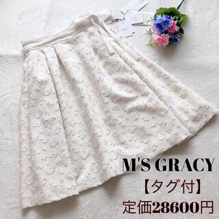 エムズグレイシー(M'S GRACY)の【タグ付】エムズグレイシー M'S GRACY ホワイト スカート レオパード(ひざ丈スカート)