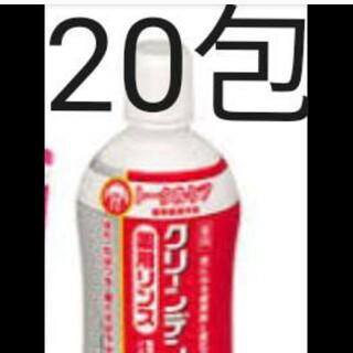 ダイイチサンキョウヘルスケア(第一三共ヘルスケア)のクリーンデンタル20包 薬用リンス(歯磨き粉)