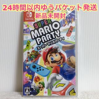 Nintendo Switch - 【新品未開封】スーパー マリオパーティ Switch