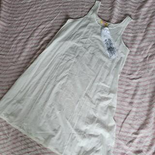 ジャーナルスタンダード(JOURNAL STANDARD)のao dress アオドレス/インナードレス未使用/インジリ/pero(ロングワンピース/マキシワンピース)
