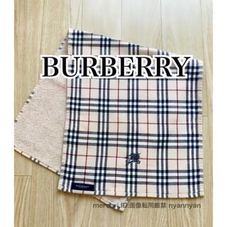 BURBERRY - 【新品】バーバリー BURBERRY ノバチェック ベージュ フェイスタオル