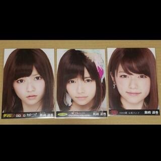 エーケービーフォーティーエイト(AKB48)の元AKB48 島崎遥香 パンフレット 特典生写真 3枚(アイドルグッズ)