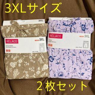 UNIQLO - 【新品未使用】ユニクロ レディース リラコ 3XL (2枚セット)