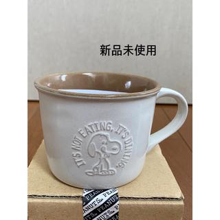 SNOOPY - 【新品】スヌーピーカフェ ピーナッツカフェ オリジナルスヌーピーマグカップ