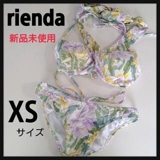 リエンダ(rienda)の【新品】rienda plant flowerクロスバンドゥカップビキニ xs(水着)