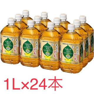 カオウ(花王)のヘルシア緑茶 うまみ贅沢仕立て 1L ×12 計24本(健康茶)
