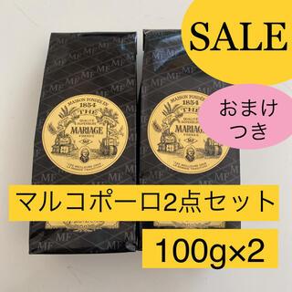 アフタヌーンティー(AfternoonTea)のマリアージュフレール マルコポーロ紅茶茶葉リーフ100g アイスティーお茶TWG(茶)