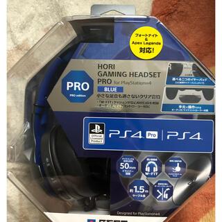 プレイステーション4(PlayStation4)の未開封ホリゲーミングヘッドセット プロ for PlayStation4 ブルー(ヘッドフォン/イヤフォン)