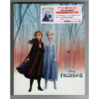 ディズニー(Disney)の新品未開封 アナと雪の女王2 MovieNEX コンプリート・ケース付き(アニメ)