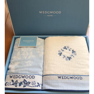 WEDGWOOD - ウエッジウッドタオル