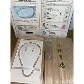 MIKIMOTO - アコヤ真珠 ネックレス イヤリング 鑑別書 セット