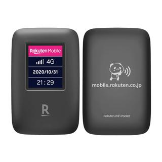 ラクテン(Rakuten)のRakuten WiFi Pocket  ブラック 送料込み(その他)