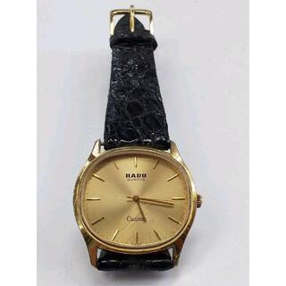 ラドー(RADO)のラドー メンズ 腕時計(腕時計(アナログ))