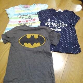 エイチアンドエム(H&M)のTシャツ 3枚(Tシャツ/カットソー)