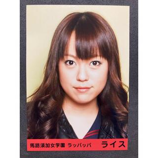 エーケービーフォーティーエイト(AKB48)の【新品】生写真 マジすか学園 ライス 米沢瑠美 帯あり(アイドルグッズ)
