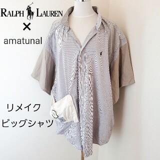 Ralph Lauren - RALPH LAUREN×amatunal/ラルフローレンリメイクビッグシャツ