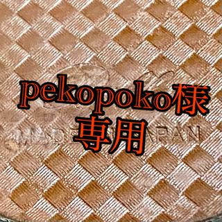 マリメッコ(marimekko)のpekopoko様専用マリメッコエプロン新品未使用(収納/キッチン雑貨)