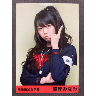 エーケービーフォーティーエイト(AKB48)の【新品】生写真 マジすか学園 生徒会長 峯岸みなみ 帯あり(アイドルグッズ)