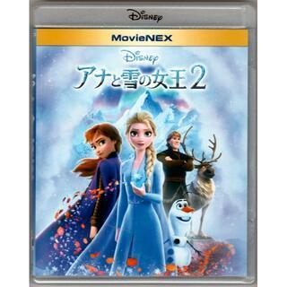 ディズニー(Disney)の未使用 アナと雪の女王2 ブルーレイ Blu-ray 純正ケース付き(アニメ)