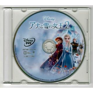 ディズニー(Disney)の未使用 アナと雪の女王2 (日本国内正規版) DVD(アニメ)