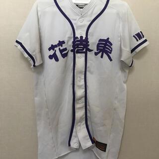 DESCENTE - 花巻東高校野球部公式戦用ユニフォーム