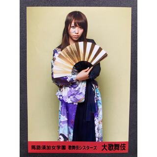エーケービーフォーティーエイト(AKB48)の【新品】生写真 マジすか学園 大歌舞伎 河西智美 帯あり(アイドルグッズ)