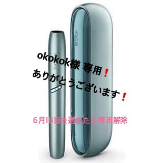 IQOS - okokok様専用