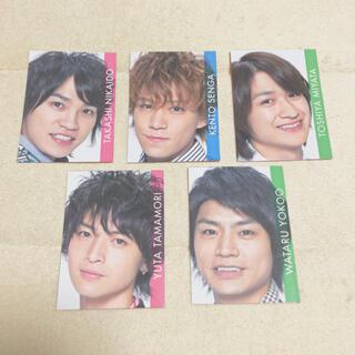 キスマイフットツー(Kis-My-Ft2)のKis-My-Ft2 Myojo60周年メッセージカード(アイドルグッズ)
