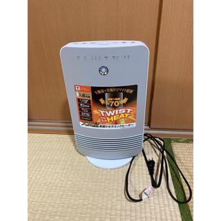 ヤマゼン(山善)の自動首振り 大風量セラミックヒーター 人感センサー付 マイコンタイプ(電気ヒーター)