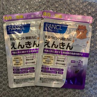 FANCL - ファンケル えんきん 30日分×2袋