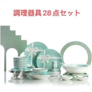 Tiffany & Co. - 【新品未使用】Tiffany & Co 食器28点セット