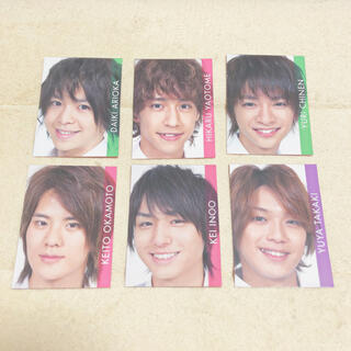 ヘイセイジャンプ(Hey! Say! JUMP)のHey! Say! JUMP Myojo60周年メッセージカード(男性アイドル)