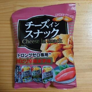 チーズインスナック ストロングゼロ専用 濃厚ピリ辛明太子味(非売品)(菓子/デザート)