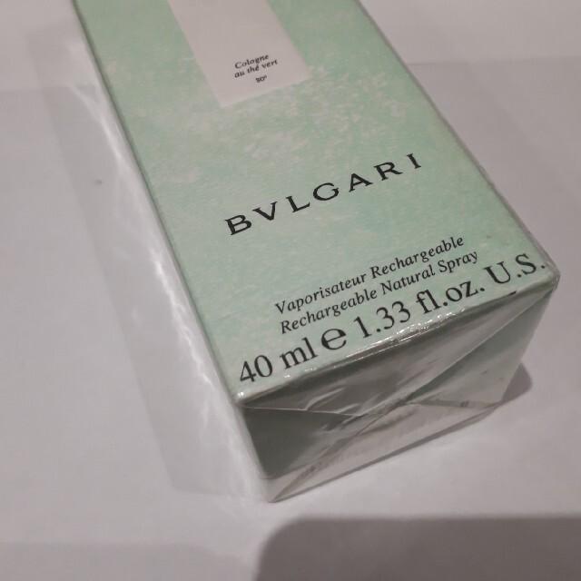 BVLGARI(ブルガリ)の未開封 BVLGARI オーテヴェール 40ml コスメ/美容の香水(香水(女性用))の商品写真