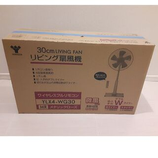 【値下げ】YAMAZEN 扇風機 YLX4-WG30