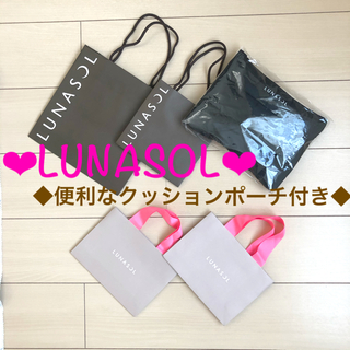 ルナソル(LUNASOL)のルナソル LUNASOL/ショップ袋&ポーチ(ショップ袋)