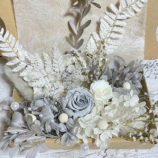 プリザーブドフラワー薔薇2輪★グレーとホワイト 花材詰め合わせ
