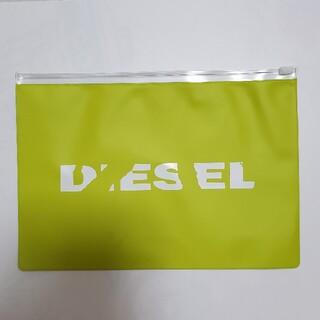 DIESEL - DIESEL ケースファイル
