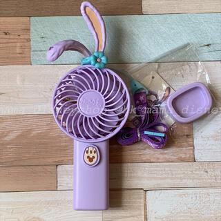 ステラルー(ステラ・ルー)の香港ディズニー ステラルー ライトアップ ポータブルファン 扇風機 (扇風機)