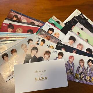 NEWS 会報1〜36号  メッセージカード付き