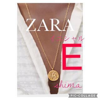 ザラ(ZARA)のZARA イニシャルディテールメダリオンネックレス アルファベットネックレス(ネックレス)