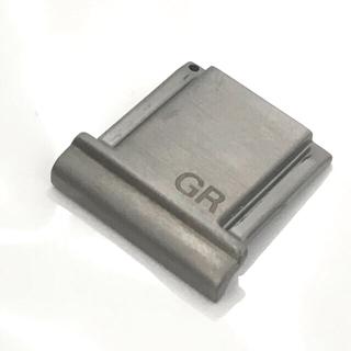 リコー(RICOH)のRICOH GR 純正メタル ホットシューカバー GK-1(コンパクトデジタルカメラ)