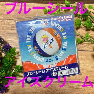 新品未開封☆ブルーシールアイスクリームBig Dip40cmビーチボール海プール